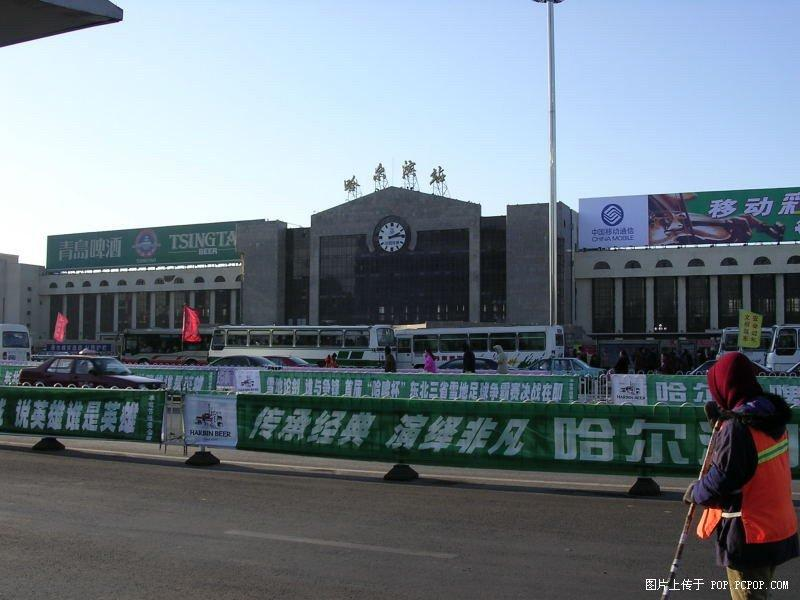 哈尔滨到重庆北 哈尔滨到海拉尔