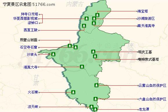 宁夏旅游地图|宁夏景点示意图